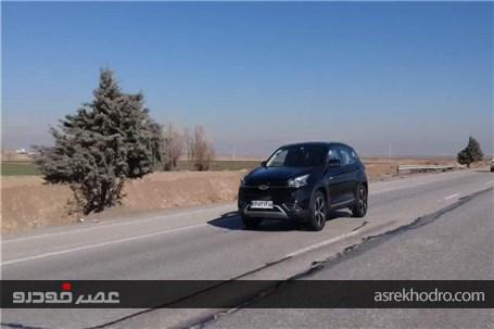 تور خودرویی چری تیگو7 در آستانه ورود به کشور آذربایجان
