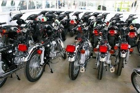 توضیح جالب وزارت صنعت درباره شمارهگذاری ۱۰ هزار موتورسیکلت کاربراتوری!