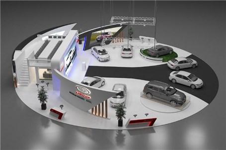 حضور شرکت مدیران در چهاردهمین نمایشگاه بینالمللی خودرو اصفهان