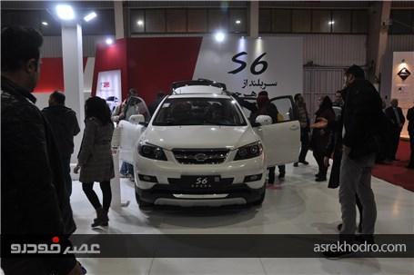 گزارش تصویری از حضور کارمانیا در نمایشگاه خودرو اصفهان
