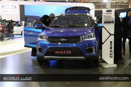 گزارش تصویری از حضور برند ام وی ام در نمایشگاه خودرو اصفهان