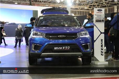 گزارش تصویری از حضور بند ام وی ام در نمایشگاه خودرو اصفهان