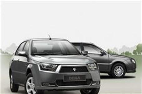 قیمت انواع محصولات ایران خودرو 2 آبان 97