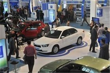 حضور هم زمان ایران خودرو در نمایشگاه های شمال و جنوب کشور