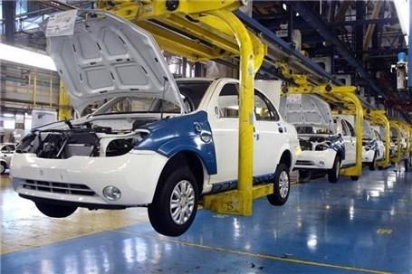بیش از ۶۹۷ هزار دستگاه خودروی سواری تا پایان بهمن ماه تولید شد