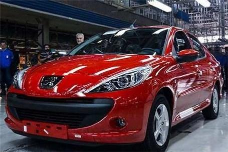 قیمت انواع محصولات ایران خودرو 20 آبان 97