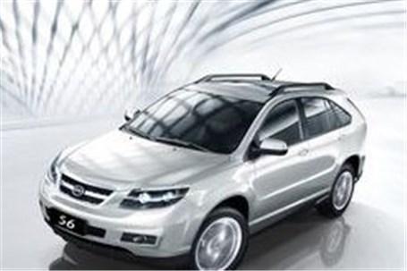 بازدید رایگان خودروهای کارمانیا ویژه نوروز