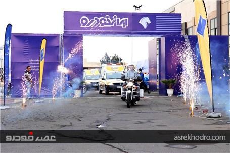 گزارش تصویری از آغاز جشنواره خدمات نوروزی ایرانخودرو