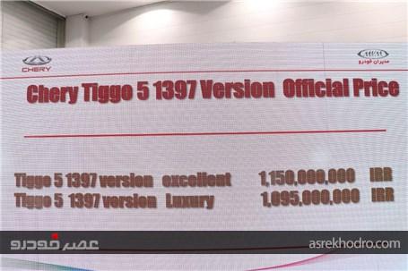 تیگو 5 جدید با تجهیزات رفاهی بیشتر رونمایی شد