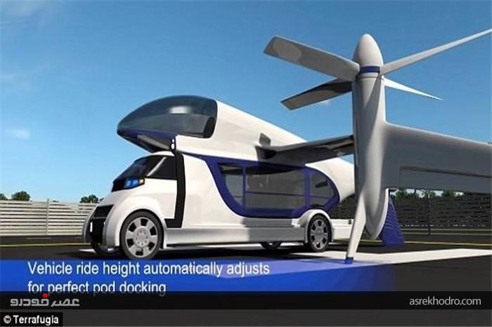 سفر در کوتاهترین زمان با همکاری خودرو و بالگرد