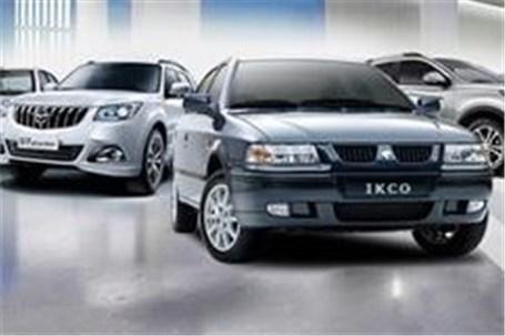 قیمت انواع محصولات ایران خودرو 6 مرداد 97