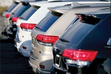 قیمت خودروهای وارداتی در بازار ۲۹ دی