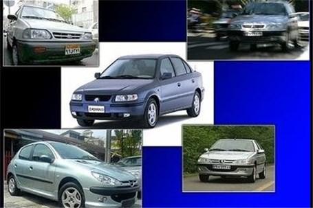 قیمت خودروهای داخلی در بازار امروز 9 مهر