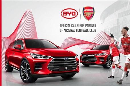 انعقاد قرارداد تامین خودروهای الکتریکی باشگاه آرسنال با کمپانی BYD