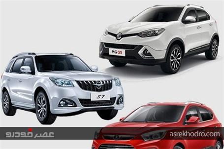 معروفترین خودروهای توربو در ایران