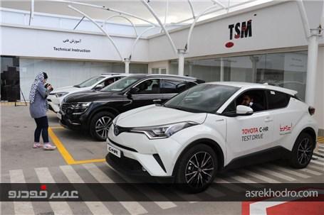 مرکز آزمایش اختصاصی رنو و تویوتا در تهران افتتاح شد