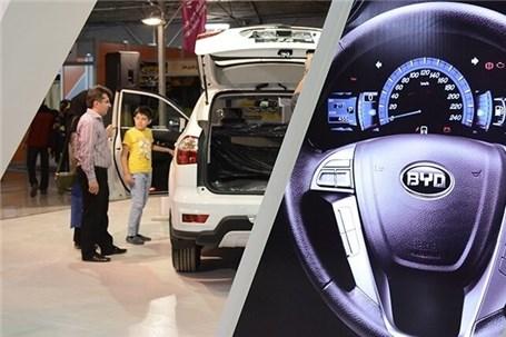 دومین دوره حضور کارمانیا در پنجمین نمایشگاه خودرو و قطعات البرز