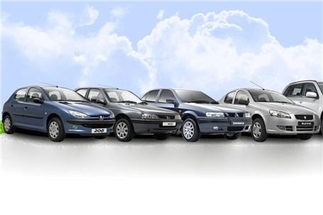 قیمت انواع محصولات ایران خودرو 8 دی97
