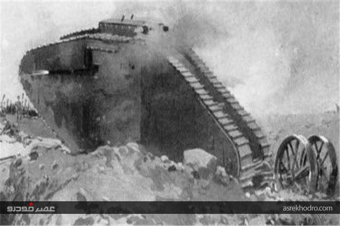 اولین تانک تاریخ (+عکس)