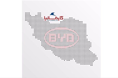 """""""بیوایدی"""" در ایران می ماند"""