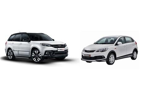 جدیدترین شرایط فروش MVM X33S و MVM 315 اعلام شد