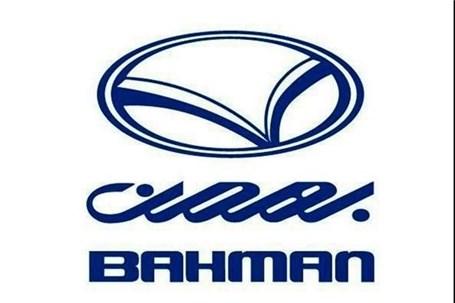 بهمن موتور بیش از 95درصد تعهدات معوق فروش خودرو را انجام داد