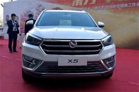 ورود 2 خودروی جدید چینی به بازار ایران + قیمت
