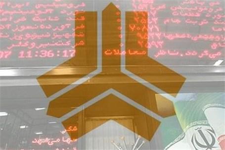 درج اوراق صکوک مرابحه شرکت تولید اتومبیل سایپا در بورس تهران