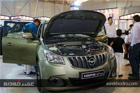 گزارش تصویری آغاز به کار هفدهمین نمایشگاه بین المللی خودرو شیراز