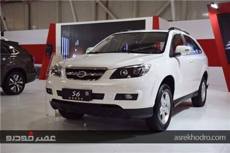 گزارش تصویری از حضور کارمانیا در هفدهمین نمایشگاه خودرو شیراز
