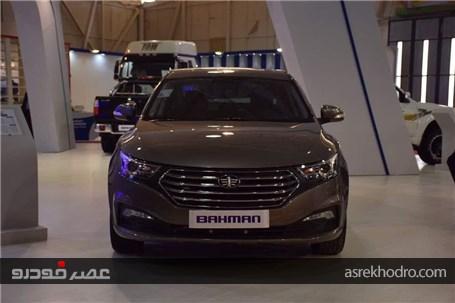 گزارش تصویری از حضور گروه بهمن درهفدهمین نمایشگاه خودرو شیراز