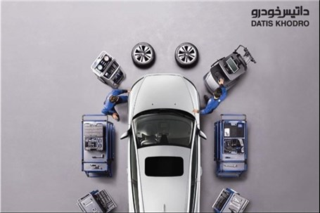 چالش جدید داتیس خودرو و وزارت صنعت