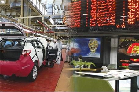 ایران خودرو و سایپا به تابلو معاملاتی برگشتند