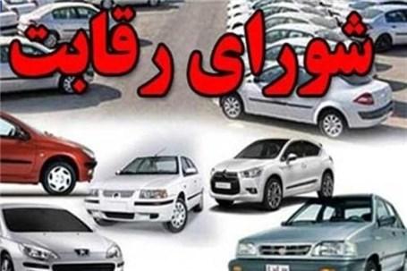 ابهام در خروج شورای رقابت از قیمتگذاری خودرو