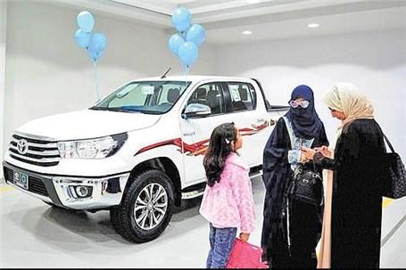 تغییر بازار خودروی عربستان