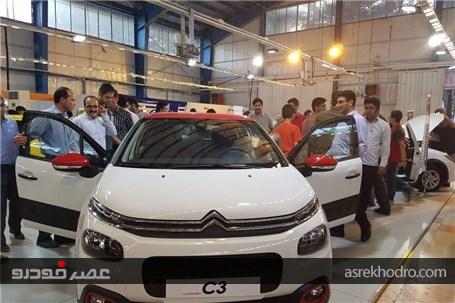 برپایی 40 غرفه در نمایشگاه خودروی کرمانشاه