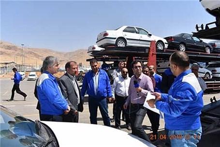 موضوع کارخانه ایران خودرو صحنه در حال بررسی است
