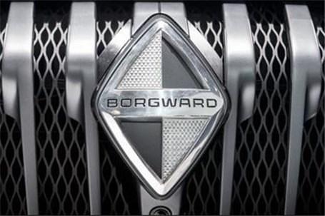 بورگوارد صفر چند؟