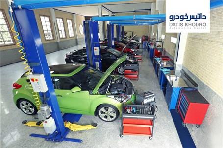آغاز طرح ویژه بازدید پاییزی تعمیرگاه مرکزی داتیس خودرو