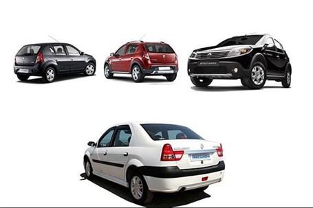 قیمت انواع محصولات پارس خودرو 29 آذر 97