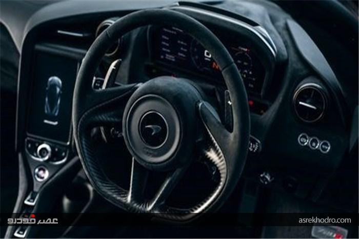 سبکترین سوپر ماشین مک لارن رونمایی شد +تصاویر