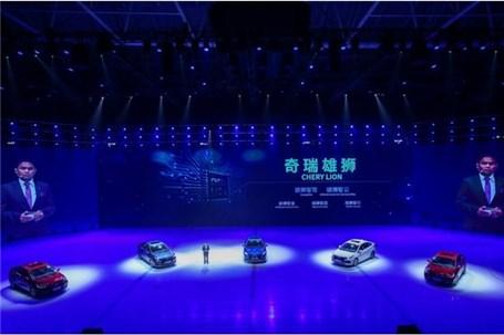 رونمایی از جدید ترین محصول چری در شانگهای