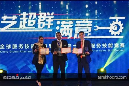 کسب مقام نخست سومین دوره رقابت های فنی چین توسط تیم ایران