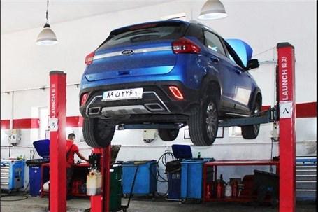 افزایش ظرفیت پذیرش Quick Service تعمیرگاه مرکزی مدیران خودرو