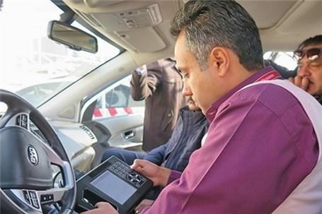 دوره تخصصی امداد خودروهای BYD در مرکز آموزش کارمانیا برگزار شد + جزئیات