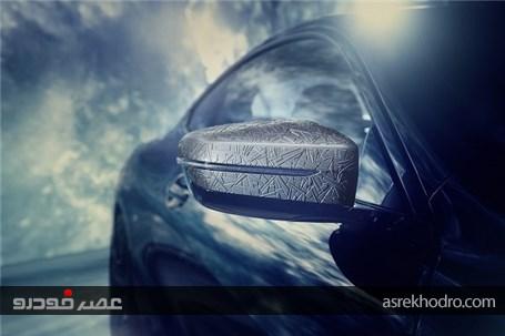 بیامو فضایی رونمایی شد/ تصاویر