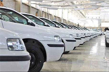 آیا قیمت کارخانهای خودرو افزایش می یابد؟