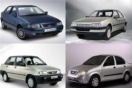 خودروهای 70 تا 100میلیونی بازار تهران + جدول