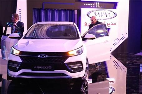 نخستین شرایط فروش آریزو 6 اعلام شد