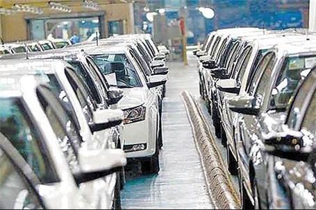 قیمت روز خودرو در 21 آذر